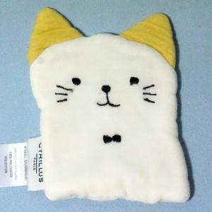 chat CYRILLUS blanc et jaune