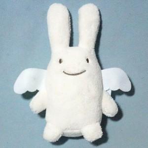lapin ange TROUSSELIER doudou blanc 20 cm