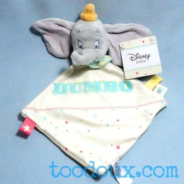 Eléphant Dumbo DISNEY NICOTOY sos doudou carré plat jaune