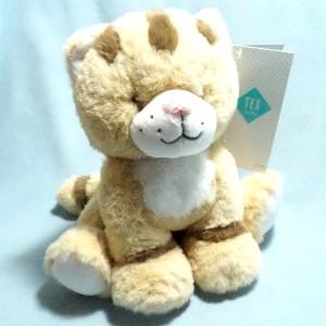 Tigre TEX Baby doudou en peluche beige